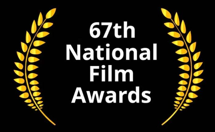 telugu films bag awards in national film awards 2021